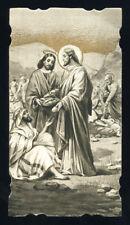 santino seppia ediz. AVE n.26 LA MOLTIPLICAZIONE DEI PANI E DEI PESCE