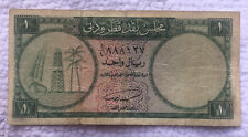 Qatar y Dubai: 1 Rial billete en condiciones de en muy buena condición +. 1960s. Raro.