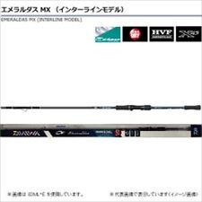 Daiwa Emeraldas MX (Interline model) 83ML  E From Japan