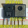 2Pcs N-Channel IRFP460 20A 500V Power TO-247 Transistor Mosfet Ic New ev#R2020
