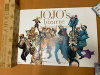 JOJO's Bizarre Adventure Exhibition 2012 Limited Poster Set B