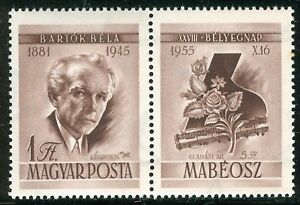 HUNGARY-1955. Composer Bartók - with right label MNH!! Mi 1452Zf