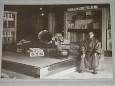 PHOTOGRAPHIE  ANCIENNE ORIGINALE JAPON Magasin Saké Loto Kawa Goe Shop 1914