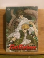Get Backers complete series box set / NEW anime on DVD by ADV Films