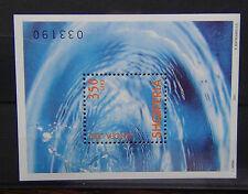 Albania 2001 Europa Miniature Sheet MNH