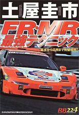 Keiichi Tsuchiya FR Drift Perfect Technique Complete Guide Book