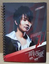 JJ Lin Lin Jun Jie  林俊杰 2007 Rare Singapore Only 2x CD & Bonus DVD FCBL006