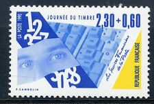 STAMP / TIMBRE FRANCE NEUF** N° 2639 JOURNEE DU TIMBRE 1990
