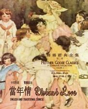 Mother Goose Classics: Distant Love (Traditional Chinese) : 01 Paperback B&W.