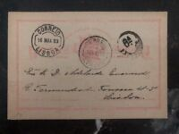 1893 St Vicente Cape Verde Portugal Postal Stationary Postcard Cover To Lisboa