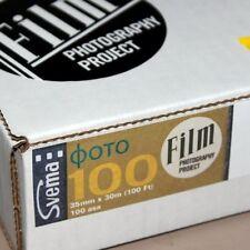 Svema 100 BW Bulk 35mm Film - 35mm x 30.5m (100 ft)