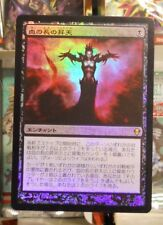 MTG Bloodchief Ascension Capo Sanguinario Foil Japanese
