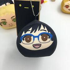 Hot Anime YURI ON ICE Cute Yuri Katsuki Q Dumpling Pendant Key Buckle Gift #A