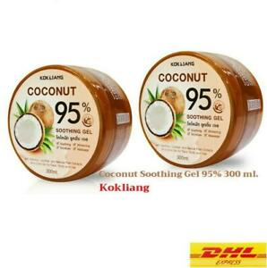 2X Kokliang Coconut Soothing Gel 95% Vitamin Certainly Brighten Complexion 300ml