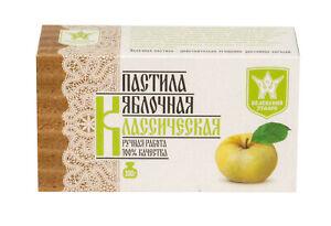Russian Natural Dried Apple Dessert Pastille Classic 200 g.