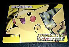 MEGA RARE 2004 Japanese Pokemon GBA e-Reader PIKACHU