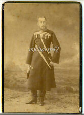 Russian Imp Kuban Cossack with Dagger Order Red Cross Turkish War Badge Photo