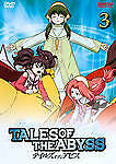 Tales of the Abyss: Part 3 (DVD, 2012)