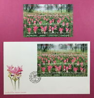 Thailand Stamps 2000 : Amazing Thailand Meadow of Pink Krachieo  FDC + MHN Sheet