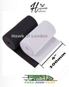 100MM TOP QUALITY BLACK/WHITE FLAT WOVEN ELASTIC BANDS SEWING VARIOUS LENGTHS