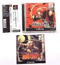 Castlevania Chronicle Akumajo Dracula Sony Playstation System Japan