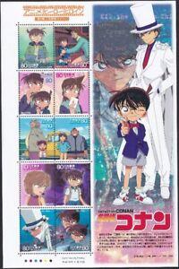 (ja447) Japan 2006 Animation Hero and Heroine series, No.4 Detective Conan MNH