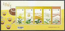 REP. OF CHINA TAIWAN 2012 TEAS OF TAIWAN SOUVENIR SHEET OF 5 STAMPS IN MINT MNH