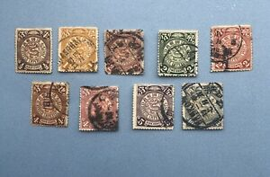 Chinese Imperial Post China Stamp Collection Of 9 Stamps