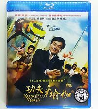 Kung Fu Yoga Region A Blu-ray Hong Kong Version Jackie Chan New Sealed 功夫瑜伽