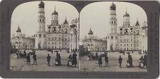 Kremlin Cathédrale Archange Michael Moscou Russie Photo Stereo Vintage