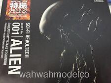 Kaiyodo SCI-FI Revoltech Series No.001 Alien Action figure