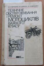 K-750 Cycles Russian Book Repair Heavy Motorcycle Motor Dnepr MT Ural Hard Old