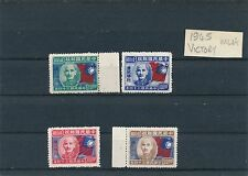 China stamps victory 1945 set MM SA