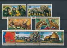 [307326] Senegal 1980 good set of stamps very fine MNH