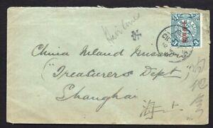 China 1916 cover to Shanghai