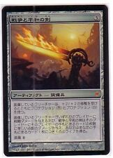 MTG JAPANESE FOIL NEW PHYREXIA SWORD OF WAR AND PEACE MINT