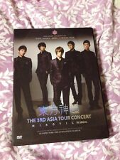 """DBSK TVXQ The 3rd Asia Tour Concert """"Mirotic"""" in Seoul (3DVD)"""