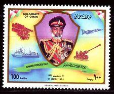 Oman 1991 ** Mi.357 Armee Army Schiffe Ships Panzer Tank