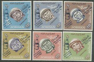 JORDAN 1966 RUSSIAN ASTRONAUTS OVERPRINT SPACE SET MNH BIN PRICE GB£18.00