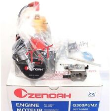 New Zenoah G300PUM Marine Engine w/ WT-1048 Large Bore Carb