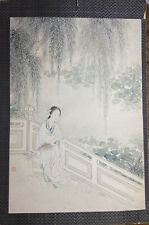 A nice 19th century Chinese water color ink painting