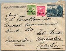GP GOLDPATH: CHILE COVER AIR MAIL _CV778_P03