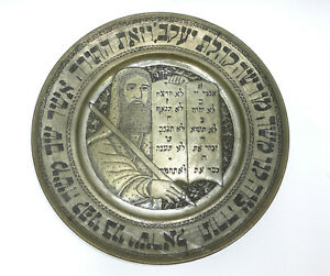 Judaica Plate about 1900 Persia Signed Moses Zehn Bids