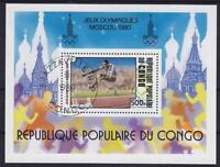 Kongo Block 22 Olympiade Moskau 1980, Sport, Olympic Games, gest.