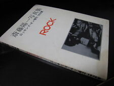 Rock Japan Photo Book Queen Freddie Lou Reed Bowie Iggy Pop Kiss Zappa Blondie