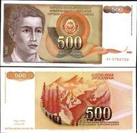 YUGOSLAVIA 500 Dinara, 1991, P-109, UNC World Currency