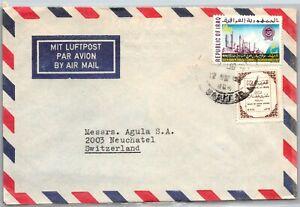 GP GOLDPATH: IRAQ COVER 1967 AIR MAIL _CV755_P20