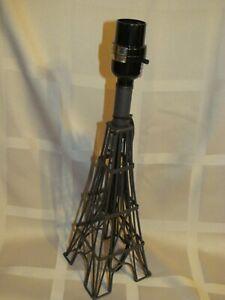 "Eiffel Tower Lamp 16"" High Metal Base BRAND NEW"