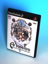 Used PS2 Ar tonelico: Sekai no Owari de Shi Tsudzukeru Shoujo Japan Import