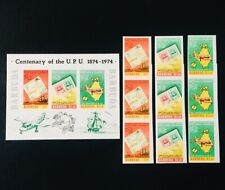 Barbuda Imperf. Souvenir Sheet and Stamps  1974 Centenary of the UPU  MNHOG